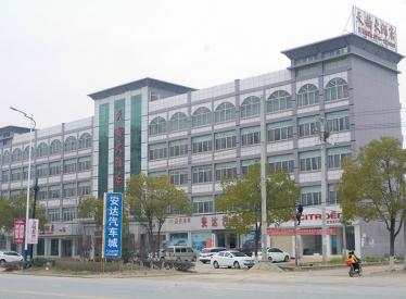 天韵大酒店