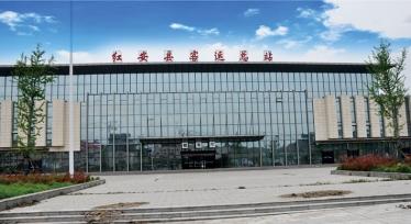 江西县客运总部